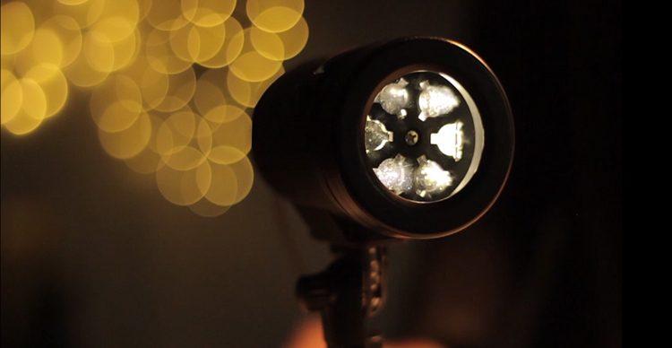 Projektor-nah_750x388